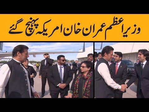 pm-imran-khan-warm-welcome-in-usa