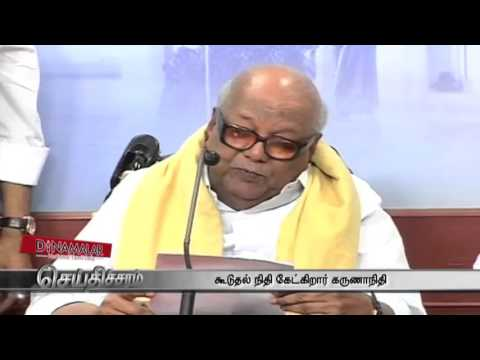 Karunanidhi asked his party Volunteers,requires major funding for election - Dinamalar Dec 27th 2015