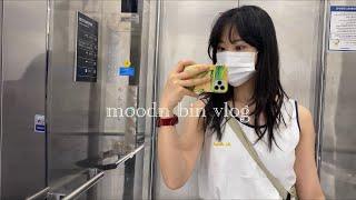 ep.1 moodn vlog / 가죽공방 이사하기 / …
