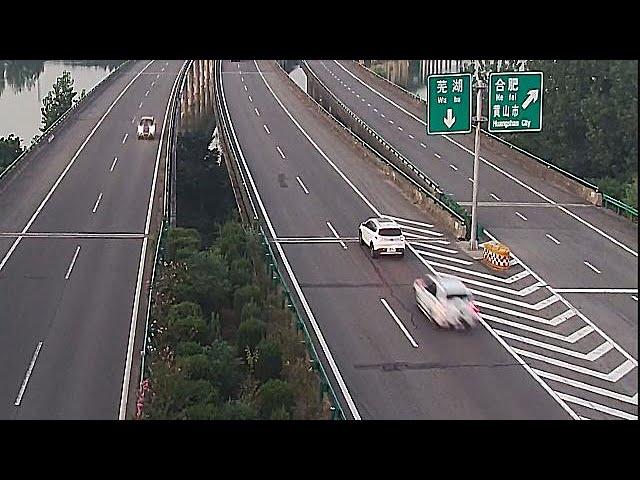 Car smash on China highway