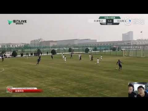 Tianjin TEDA 1-2 Hebei Elite | CFA U23 League qualifying round | 2018