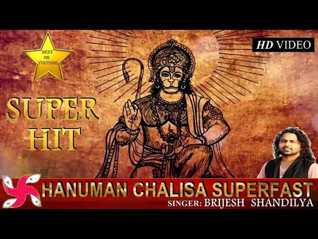 HANUMAN CHALISA SUPER FAST - SHREE HANUMAN BHAJAN - FULL BHAKTI SONGS