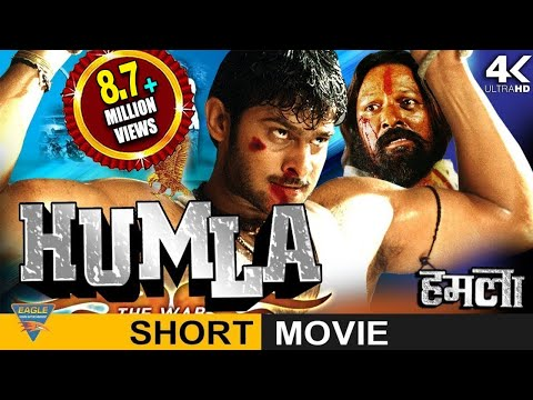 Humla The War (Eeshwa) Hindi Dubbed Short Movie  || Full Movie In One Hour || Prabhas, Sridevi