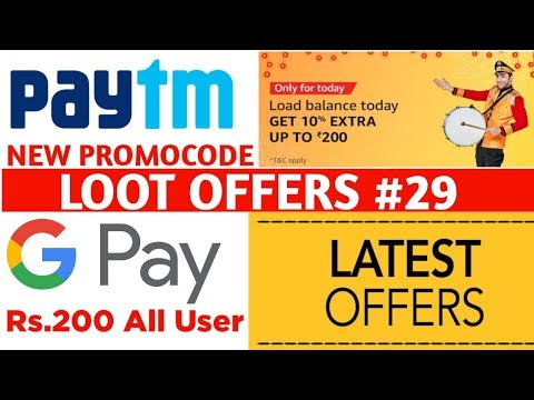 Paytm New Promocode|G Pay New Offer Rs.200 All User|Amazon R