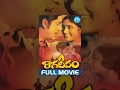 Raaga Deepam Full Movie | ANR, Lakshmi, Jayasudha | Dasari Narayana Rao | Chakravarthy