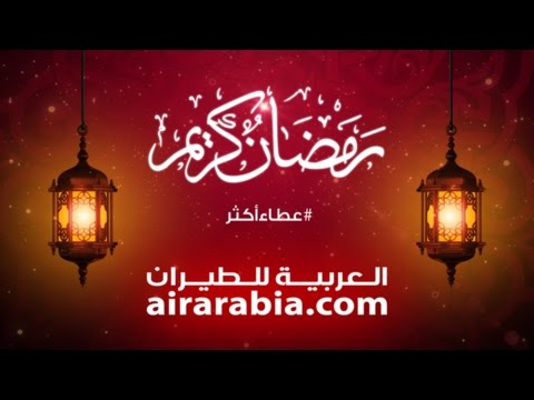 Air Arabia Ramadan Greeting