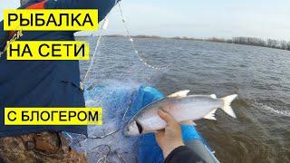 Рыбалка Сетями на Амуре с блогером Осенний лов сига