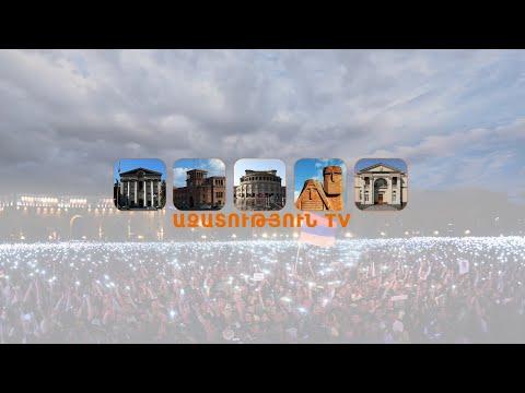 Ուղիղ միացում Ծիծեռնակաբերդից | Live From Armenian Genocide Memorial 24.04.2020