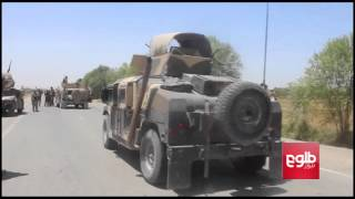 Concerns Raised Over Seized Weapons Following Fall of Kunduz