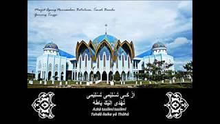 Download Azka Taslimi  Rifa Siti Rahmah  اَزْ كَــى تَسْلِيْمِى