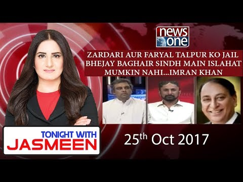 TONIGHT WITH JASMEEN - 25 October 2017 - News One