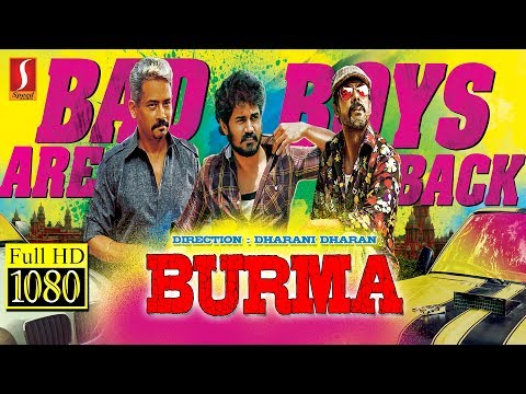 Latest Malayalam Full Movie | BURMA | Super Hit Movie | Full HD | New Release 2017