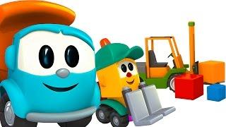 Мультфильм 3D про машинки: Грузовичок Лева и Малыш Погрузчик. Развивающие мультики для малышей.