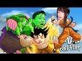 ĐẠI HỘI VÕ LÂM TEAM ĐỤT & NHỮNG NGƯỜI BẠN !!! Thua gì Dragon Ball đâu =))) - Human Fall Flat