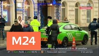 Смотреть видео Виновник ДТП на Покровке рассказал, как все произошло - Москва 24 онлайн