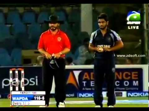 Ramadan T20 Cup  2013 State Bank of Pakistan v Water and Power Development Autho