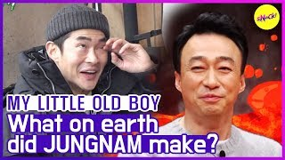 🍲 Can't Believe What he made? 😲😲 (ENG SUB)   [HOT CLIPS] [MY LITTLE OLD BOY]