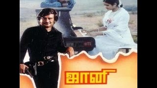 Johnny - Full Tamil Songs Video Jukebox | Rajinikanth | Sridevi | Ilayaraja |