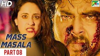 Mass Masala (2019) New Action Hindi Dubbed Movie | Part 08 | Sundeep Kishan, Pragya Jaiswal | HD