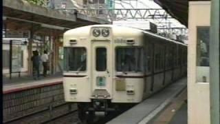 京王5000系 高尾山口行き 調布駅発車