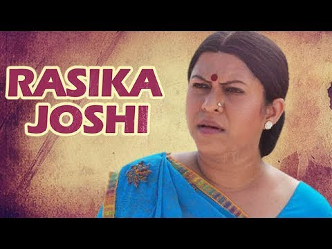 the unforgettable actress rasika joshi youtube