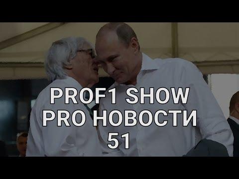 f1news ru