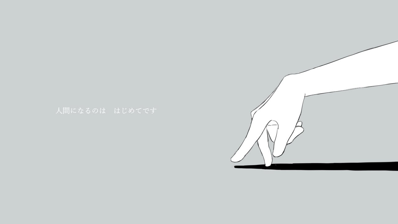 Download hand/旭音エマ