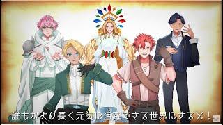 【日本ジェネリック製薬協会】5人の勇者と5つの宣言
