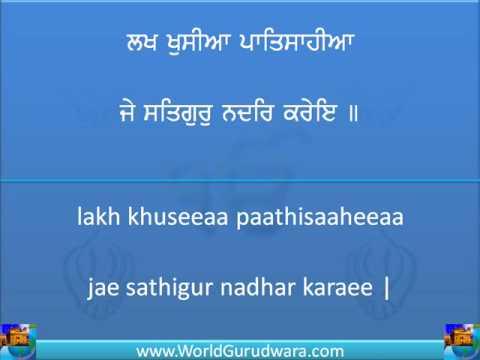 bhai harjinder singh lakh khushiyan mp3