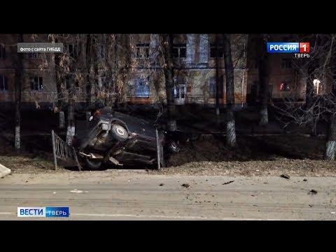 Происшествия в Тверской