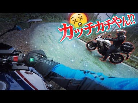 【無謀】凍結した峠の下りで大型バイクは無理過ぎた!【CB1300SBSP】
