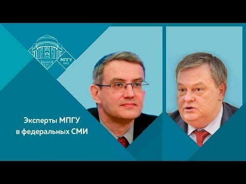 Е.Ю.Спицын и Ю.А.Никифоров