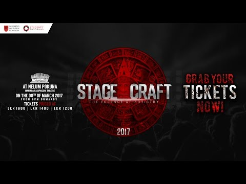 Hard Talk about Stage Craft 2017