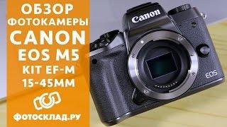 canon EOS M5 обзор от Фотосклад.ру