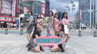 [KPOP IN PUBLIC CHALLENGE]OH MY GIRL(오마이걸) _Nonstop(살짝 설렜어) Dance Cover By RESTART from TAIWAN