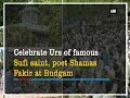 Celebrate Urs of famous Sufi saint, poet Shamas Fakir at Budgam - Jammu and Kashmir News