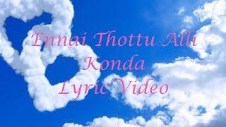 Ennai Thottu Alli Konda Song with Lyrics ❤️