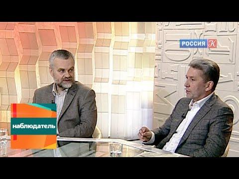 Алексей Варламов, Александр Вислый и Адольф Шаевич. Эфир от 19.02.2013