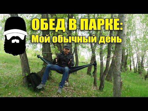Рафтинг туры, сплавы по рекам Украины. Рафтинг в Карпатах