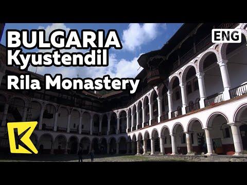 【K】Bulgaria Travel-Kyustendil[불가리아 여행-큐스텐딜]릴라 수도원/Rila Monastery/Bulgarian Orthodox Church/Tower