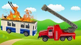 Мультики про Машинки- Машинки помощники -Пожарная машина тушит пожар
