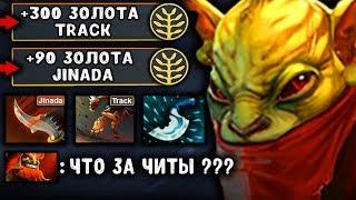 БАУНТИ ХАНТЕР - МАШИНА ФАРМА! BOUNTY HUNTER DOTA 2