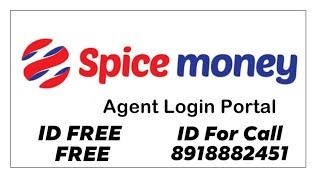 SPICE MONEY SERVICES _ ID FREE OF COST (#SONUSOOD BRANDED) 2021 NEW UPDATE ON #SPICEMONEY #FREEAEPS