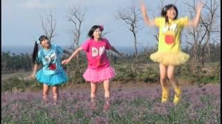 【鳥取県】 だいやぁ☆もんど(ダイヤァモンド) 「鳥取から湧き出た天然アイ...