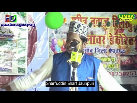 Sharfuddin Sharf Jaunpuri Part 1 6 April 2017 Lal Ganj  Amethi HD India