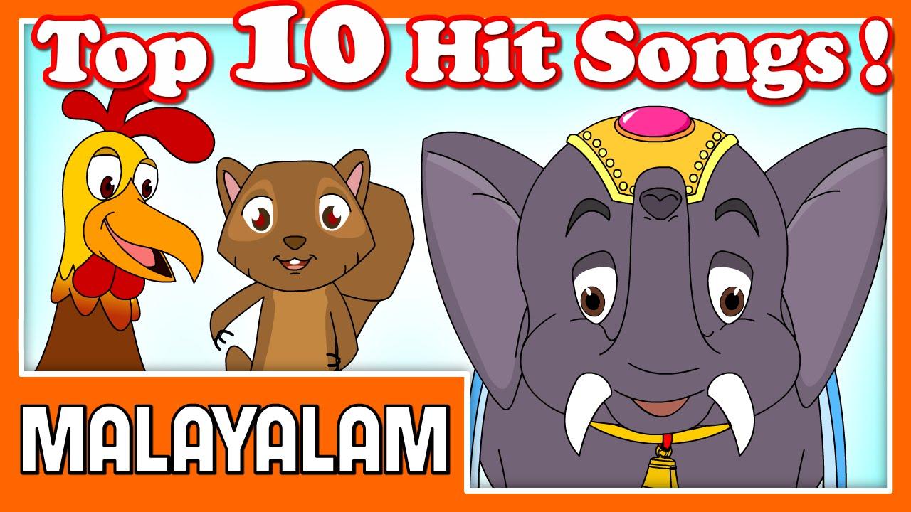 Malayalam Rhymes