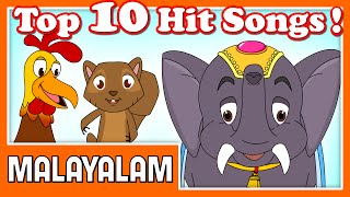 Top 10 Malayalam Cartoon Nursery Rhymes | 21 Mins | 2D Classic Animation | Compilation Songs in HD