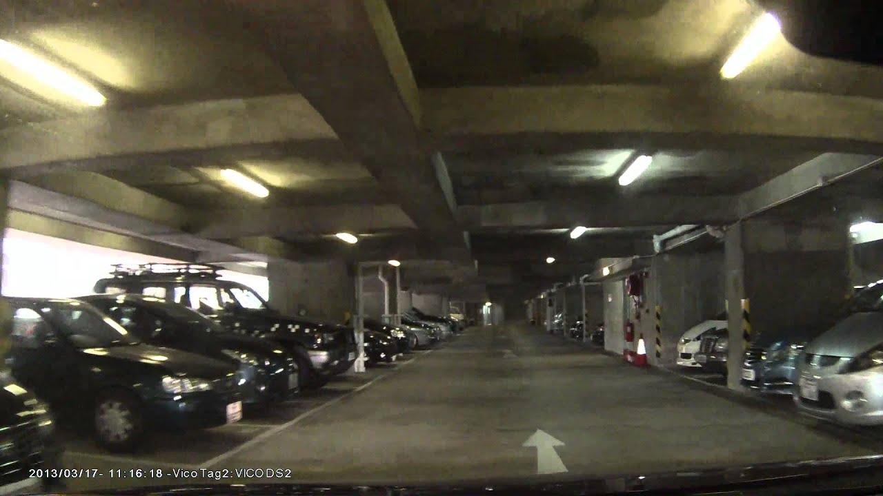 停車場介紹: 筲箕灣峻峰花園停車場 (入) - YouTube