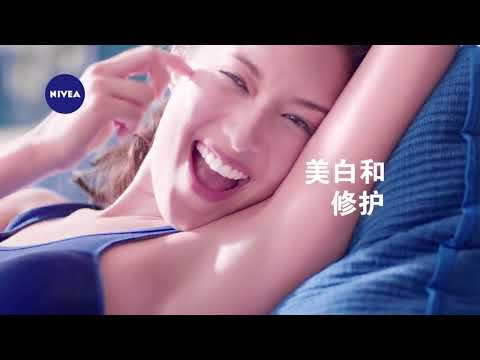 Evon Loh- Female VoiceOver Singapore - Mandarin, Chinese - Nivea VO / Voice Over Talent