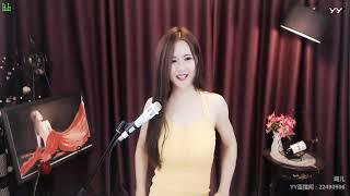 【KPOP Random Dance】【YY LIVE】【燃舞蹈】【Douyin】【抖音歌曲】【Artists Singing】【YY LIVE Shenqu】【YY神曲】YY LIVE 媚儿